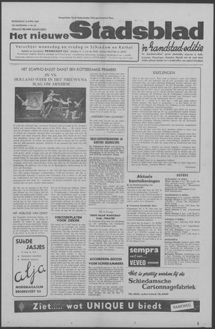 Het Nieuwe Stadsblad 1964-04-15