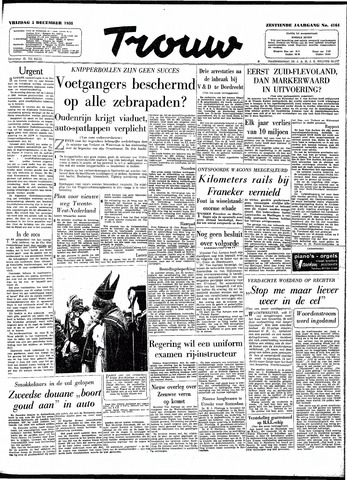 Trouw / De Rotterdammer 1958-12-05