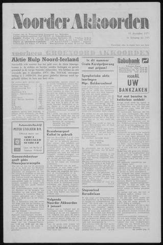 Noorder Akkoorden 1973-12-19