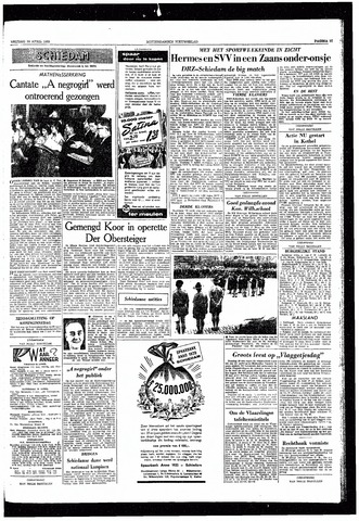 Rotterdamsch Nieuwsblad / Schiedamsche Courant / Rotterdams Dagblad / Waterweg / Algemeen Dagblad 1959-04-24