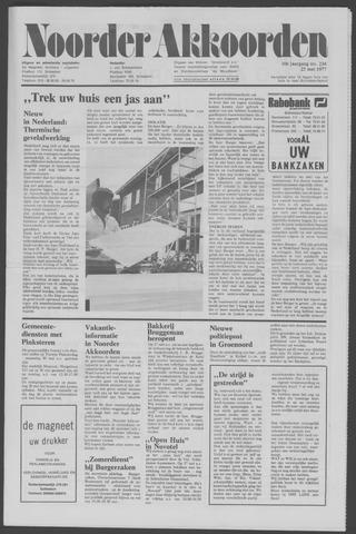 Noorder Akkoorden 1977-05-25