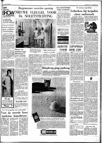 Trouw / De Rotterdammer 1967-10-26