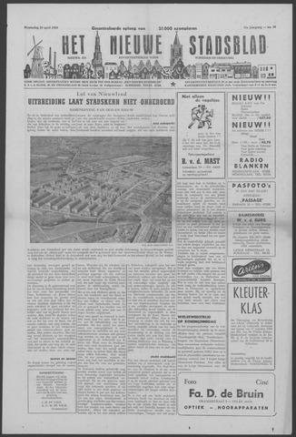 Het Nieuwe Stadsblad 1959-04-29