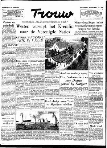 Trouw / De Rotterdammer 1958-07-23
