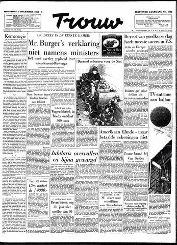 Trouw / De Rotterdammer 1958-12-03