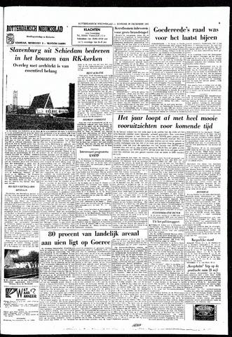 Rotterdamsch Nieuwsblad / Schiedamsche Courant / Rotterdams Dagblad / Waterweg / Algemeen Dagblad 1965-12-28