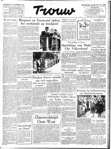 Trouw / De Rotterdammer 1955-10-15