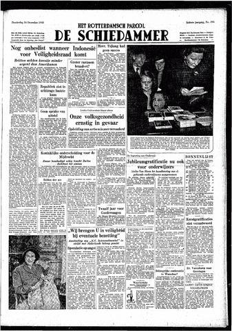 Rotterdamsch Parool / De Schiedammer 1948-12-16