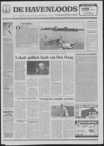 De Havenloods 1994-07-14