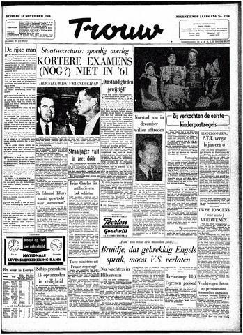 Trouw / De Rotterdammer 1960-11-15