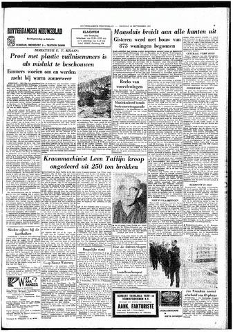 Rotterdamsch Nieuwsblad / Schiedamsche Courant / Rotterdams Dagblad / Waterweg / Algemeen Dagblad 1965-09-14