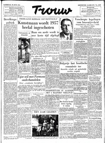 Trouw / De Rotterdammer 1955-07-30
