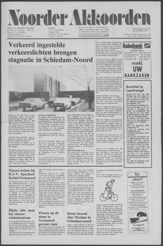 Noorder Akkoorden 1977-11-30