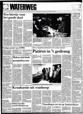 Rotterdamsch Nieuwsblad / Schiedamsche Courant / Rotterdams Dagblad / Waterweg / Algemeen Dagblad 1991-02-25