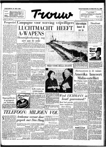Trouw / De Rotterdammer 1960-05-25