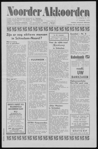 Noorder Akkoorden 1976-12-15