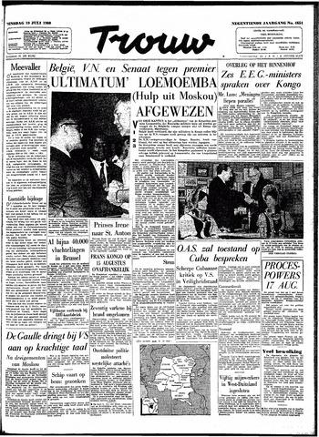 Trouw / De Rotterdammer 1960-07-19