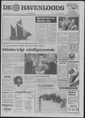 De Havenloods 1979-09-27