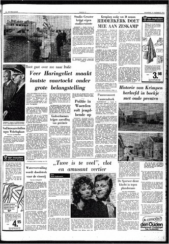 Trouw / De Rotterdammer 1971-08-16