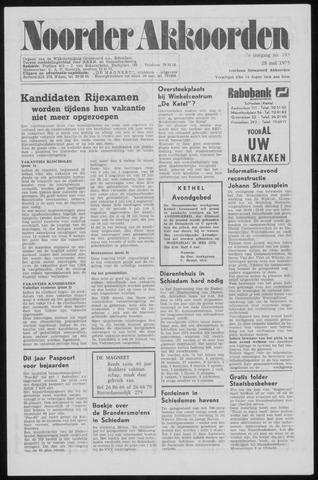 Noorder Akkoorden 1975-05-28