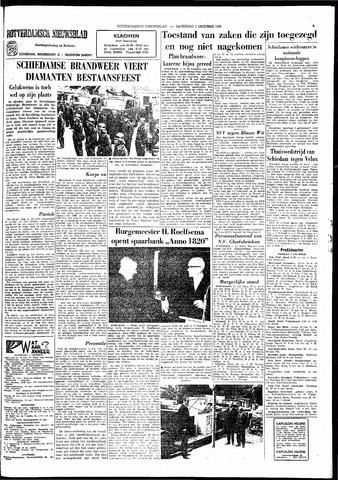 Rotterdamsch Nieuwsblad / Schiedamsche Courant / Rotterdams Dagblad / Waterweg / Algemeen Dagblad 1966-10-01