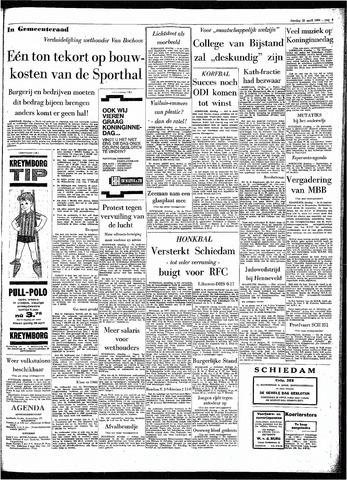 Rotterdamsch Parool / De Schiedammer 1964-04-28