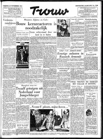 Trouw / De Rotterdammer 1955-11-25