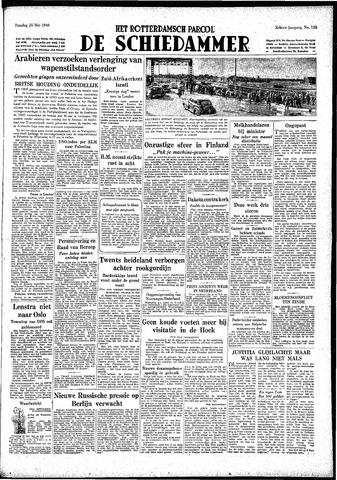 Rotterdamsch Parool / De Schiedammer 1948-05-25