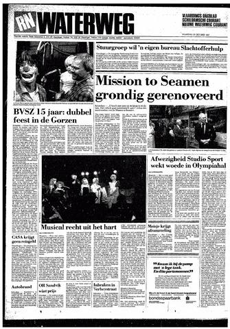 Rotterdamsch Nieuwsblad / Schiedamsche Courant / Rotterdams Dagblad / Waterweg / Algemeen Dagblad 1987-10-26