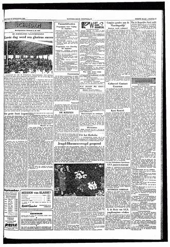 Rotterdamsch Nieuwsblad / Schiedamsche Courant / Rotterdams Dagblad / Waterweg / Algemeen Dagblad 1953-08-21