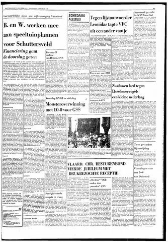 Rotterdamsch Nieuwsblad / Schiedamsche Courant / Rotterdams Dagblad / Waterweg / Algemeen Dagblad 1968-10-21