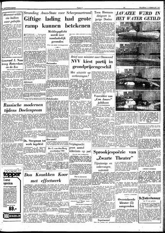 Trouw / De Rotterdammer 1967-02-13