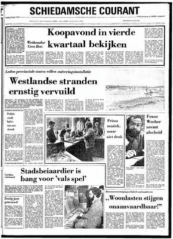 Rotterdamsch Nieuwsblad / Schiedamsche Courant / Rotterdams Dagblad / Waterweg / Algemeen Dagblad 1979-07-20