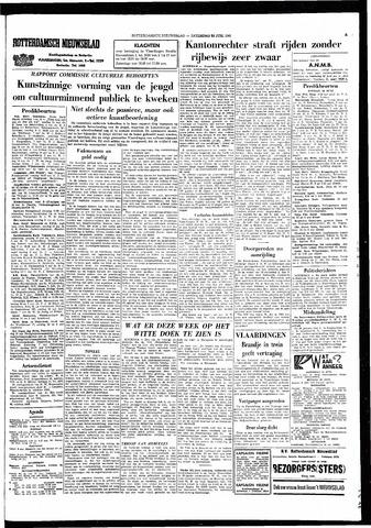 Rotterdamsch Nieuwsblad / Schiedamsche Courant / Rotterdams Dagblad / Waterweg / Algemeen Dagblad 1966-06-25