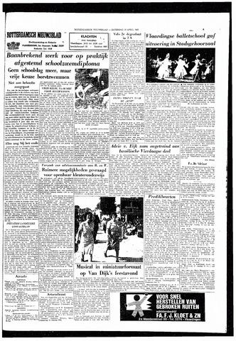 Rotterdamsch Nieuwsblad / Schiedamsche Courant / Rotterdams Dagblad / Waterweg / Algemeen Dagblad 1965-04-10