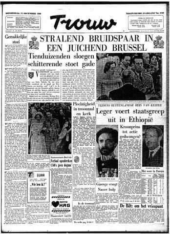 Trouw / De Rotterdammer 1960-12-15