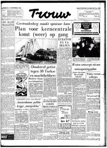 Trouw / De Rotterdammer 1960-10-15