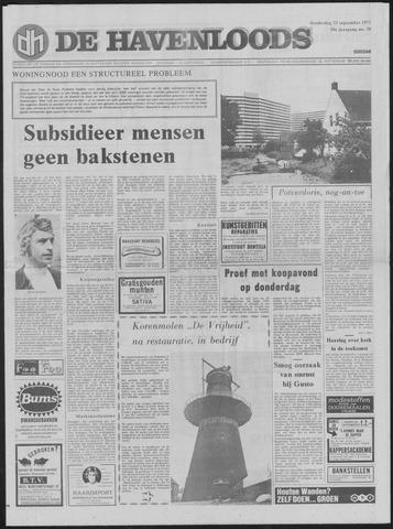 De Havenloods 1971-09-23