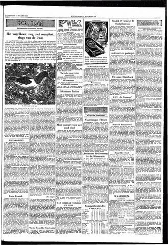 Rotterdamsch Nieuwsblad / Schiedamsche Courant / Rotterdams Dagblad / Waterweg / Algemeen Dagblad 1953-03-12