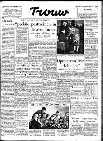 Trouw / De Rotterdammer 1954-10-16