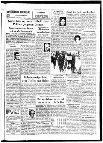 Rotterdamsch Nieuwsblad / Schiedamsche Courant / Rotterdams Dagblad / Waterweg / Algemeen Dagblad 1966-12-20