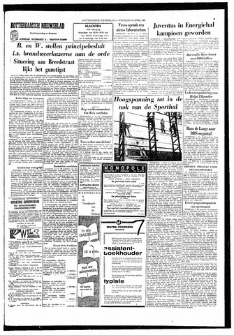 Rotterdamsch Nieuwsblad / Schiedamsche Courant / Rotterdams Dagblad / Waterweg / Algemeen Dagblad 1966-04-20