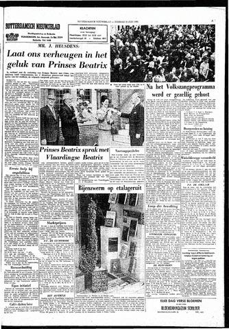 Rotterdamsch Nieuwsblad / Schiedamsche Courant / Rotterdams Dagblad / Waterweg / Algemeen Dagblad 1965-06-29