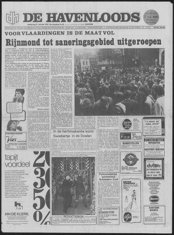 De Havenloods 1970-10-15
