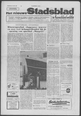 Het Nieuwe Stadsblad 1966-04-27