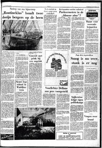 Trouw / De Rotterdammer 1971-09-23
