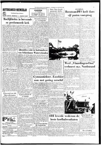 Rotterdamsch Nieuwsblad / Schiedamsche Courant / Rotterdams Dagblad / Waterweg / Algemeen Dagblad 1966-10-18