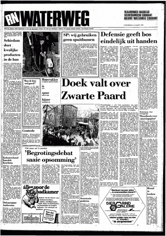 Rotterdamsch Nieuwsblad / Schiedamsche Courant / Rotterdams Dagblad / Waterweg / Algemeen Dagblad 1987-03-12