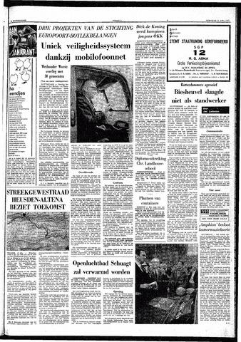Trouw / De Rotterdammer 1971-04-21