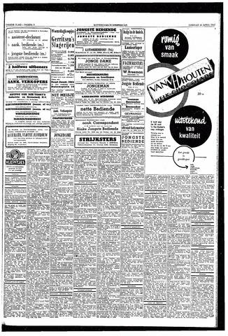 Rotterdamsch Nieuwsblad / Schiedamsche Courant / Rotterdams Dagblad / Waterweg / Algemeen Dagblad 1953-04-28